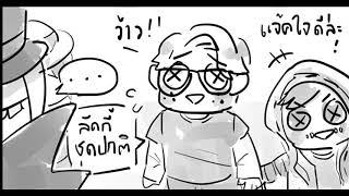 identity-v-comic-1