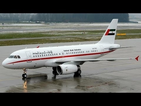 Sharjah Ruler's Royal Flight (UAE) Airbus A-319 at ZRH (WEF 2015)