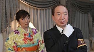 6月11日(月)よる8時 月曜名作劇場 森村誠一サスペンス『おくのほそ道...
