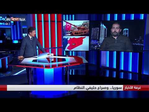 سوريا.. وصراع حليفي النظام  - نشر قبل 4 ساعة