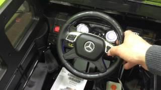 Купить детский электромобиль  Mersedes Benz G63 VIP AMG  на pushishki.ru(Купив электромобиль Barty Mersedes Benz G63 AMG Гелентваген, вы подарите своему ребенку настоящее чудо, о котором можно..., 2016-03-26T21:25:20.000Z)