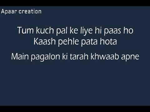 In short romantic hindi poems वर्षा पर