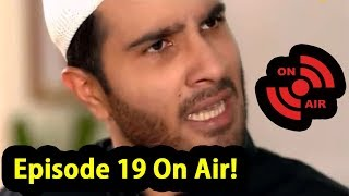 Khaani Episode 29 on AIR... Why it Did not air Today