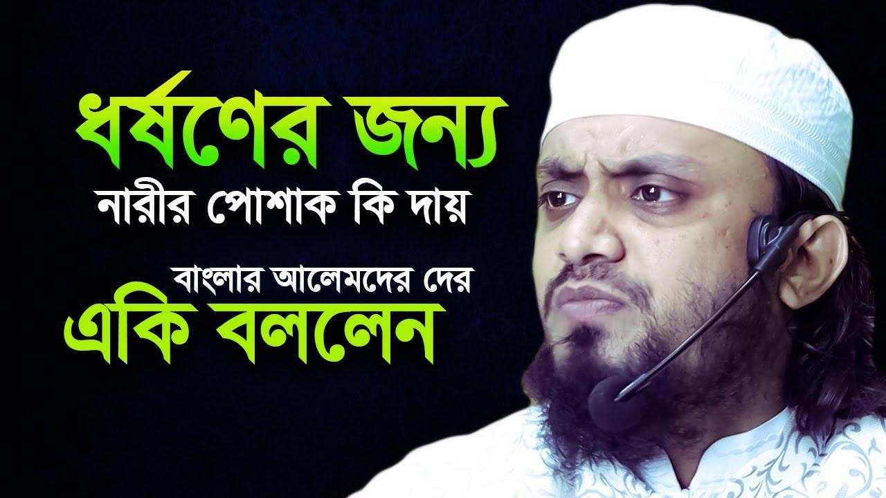 মাওলানা আব্দুল হাই মুহাম্মদ সাইফুল্লাহ I abdul hai muhammad saifullah