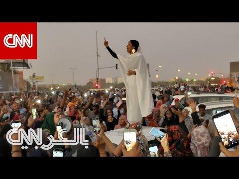 صورة هذه المرأة أصبحت رمزاً لاحتجاجات السودان  - 10:54-2019 / 4 / 10