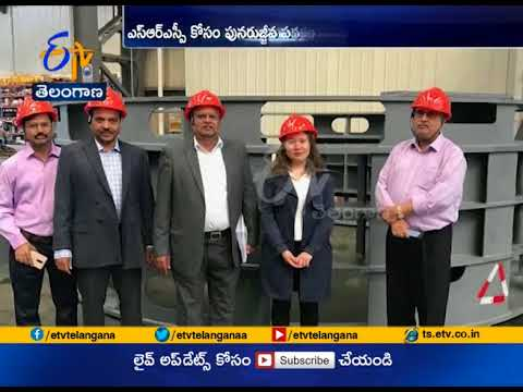 State Engineer's Officers Visit China   SRSP works Development