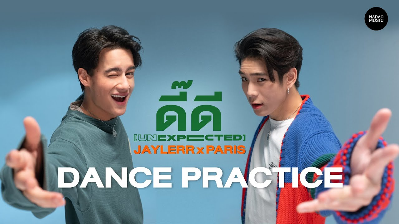 Dance Practice ดี๊ดี (UNEXPECTED) - JAYLERR x PARIS | Nadao Music