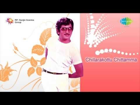 Chillarakottu Chittamma | Suvvi Kasturi Ranga Song