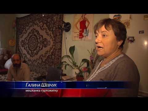 TV7plus: З речами на вихід: суд виселив інваліда-атовця зі скандального гуртожитку по Зарічанській.