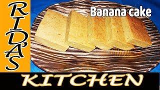 How to Bake Banana Cake Recipe