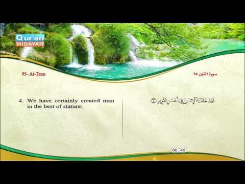 095 | Surat At-Tin | Meshary Rashied Al-Afasy | سورة التين | مشاري راشد العفاسي