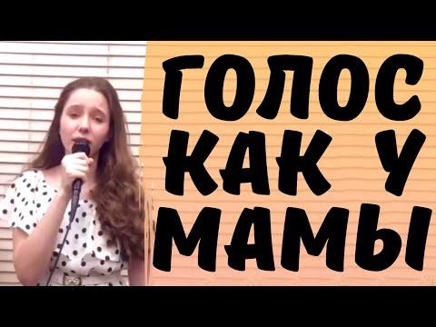 «Голос, как у мамы»: дочь Юлии Началовой растет ее копией. Спела военную песню... до мурашек