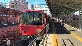 名鉄岐阜駅 2018年6月13日(水)