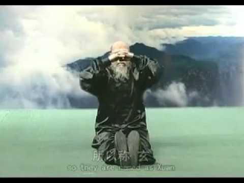Taoist Advanced Health Qigong