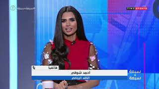 أحمد شوقي يوضح دور مجلس أدارة الزمالك في تكريم فريق كرة اليد -7*7