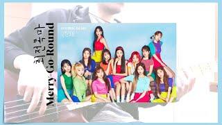 IZONE - Merry-Go-Round (mini b…