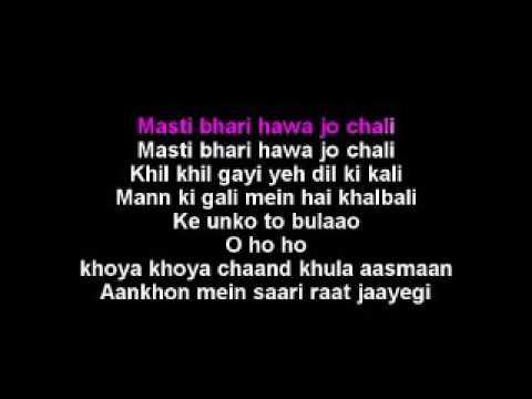 Khoya Khoya Chand Hindi Karaoke With Lyrics