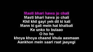 Khoya Khoya Chand Hindi Karaoke With Lyrics