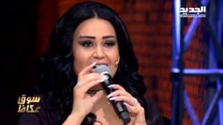 The Ring - بين العصر والمغرب - سارية السواس