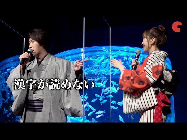 映画予告-ももクロ・百田夏菜子、尾上松也から弱点を指摘され…映画『すくってごらん』プレ金魚の日スペシャルイベント