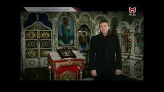 Україна: забута історія - Махно. Золото або воля