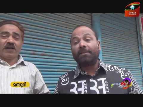 Masoori Nammuday Nalla Nadu