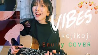 kojikoji #VIBES #BASI kojikoji - VIBES https://youtu.be/pUdMZUyYLUA ずっと歌いたかった、、!! 素敵な曲をEnuiiyカバー させて頂きました✨ Enuiiy(エニー) ...