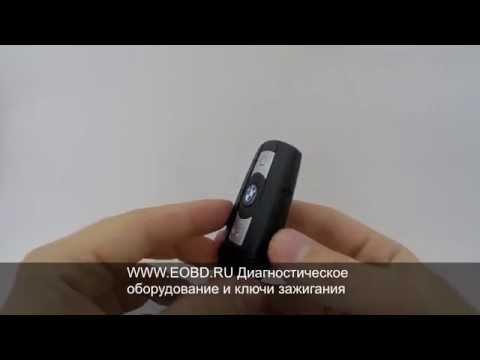 Корпус смарт ключа БМВ BMW 1 3 5 серия Х5 Х6