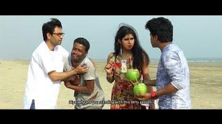 Erao Manush( এরাও মানুষ )TRAILER | BENGAI SHORT FILM | TUSHAR  | ISHITA | SKY FILMS