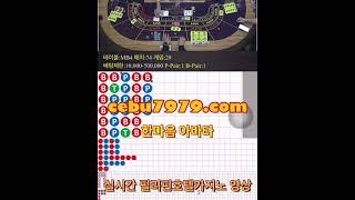 #아바타배팅 실시간 영상 #스피드배팅 게임 실시간 영상…