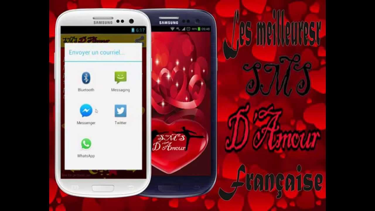 Sms Damour En Français 2015 Application Andriod Youtube