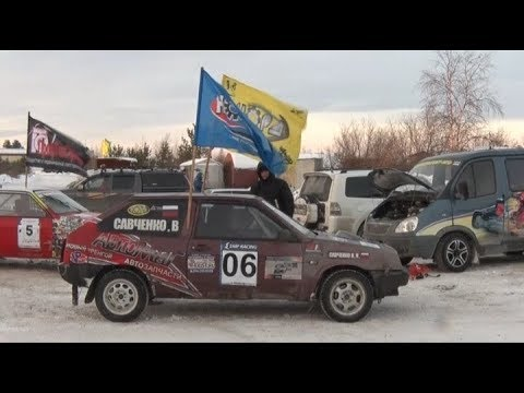 Рычащие моторы и крутые повороты: в Лянторе прошли зимние автогонки