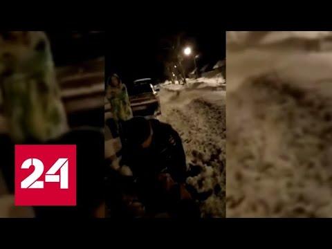 """""""Топор возьму!"""": нападение на полицейских с монтировкой в Камышлове сняли на видео - Россия 24"""