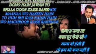 Samne Ye Kaun Aaya Dil Mein Huyi Halchal - Karaoke With Scrolling Lyrics Eng. & हिंदी