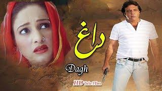 Dagh   Pashto Drama   HD Video   Musafar Music