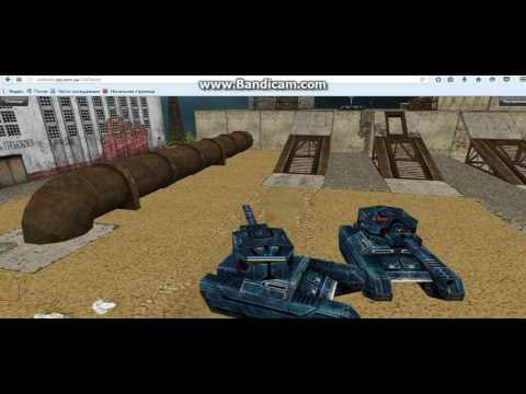 видео: Как играть в старые танки онлайн без скачивания