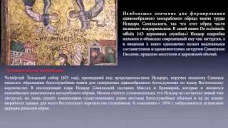 видео Православная церковь в Испании - Приход Св. Георгия Победоносца в Валенсии - Молитвы Николаю Чудотворцу