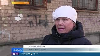 В Перми треснули стены жилых домов