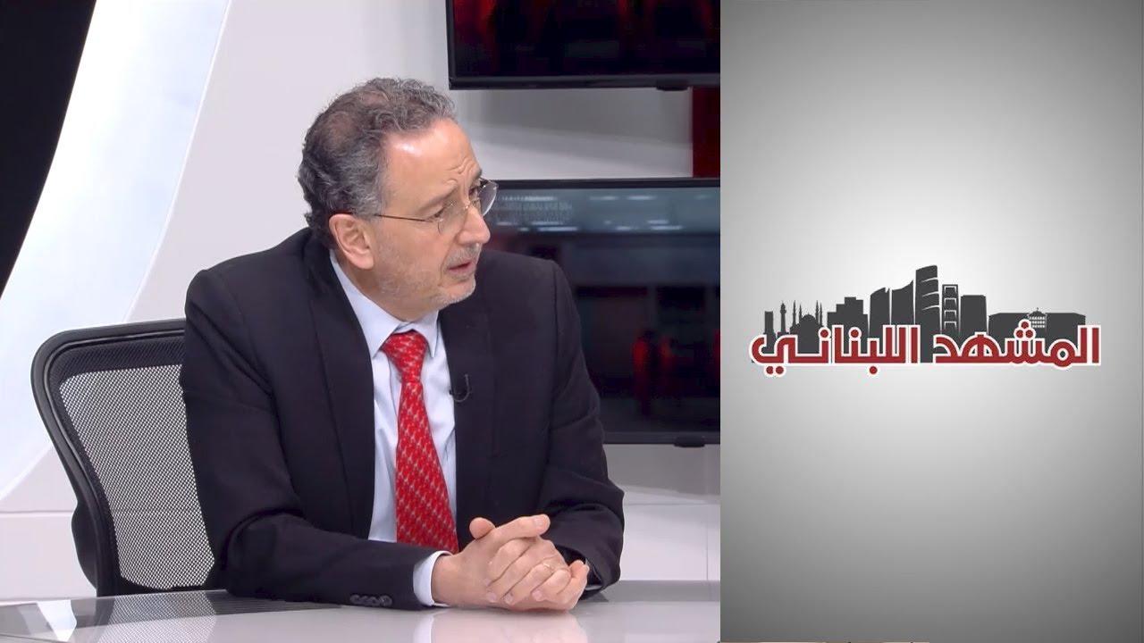 المشهد اللبناني - وزير الااقتصاد اللبناني راو?ول نعمة: قد نصل ا?لى المجاعة ا?ذا استمر الوضع الحالي  - 23:58-2021 / 4 / 5