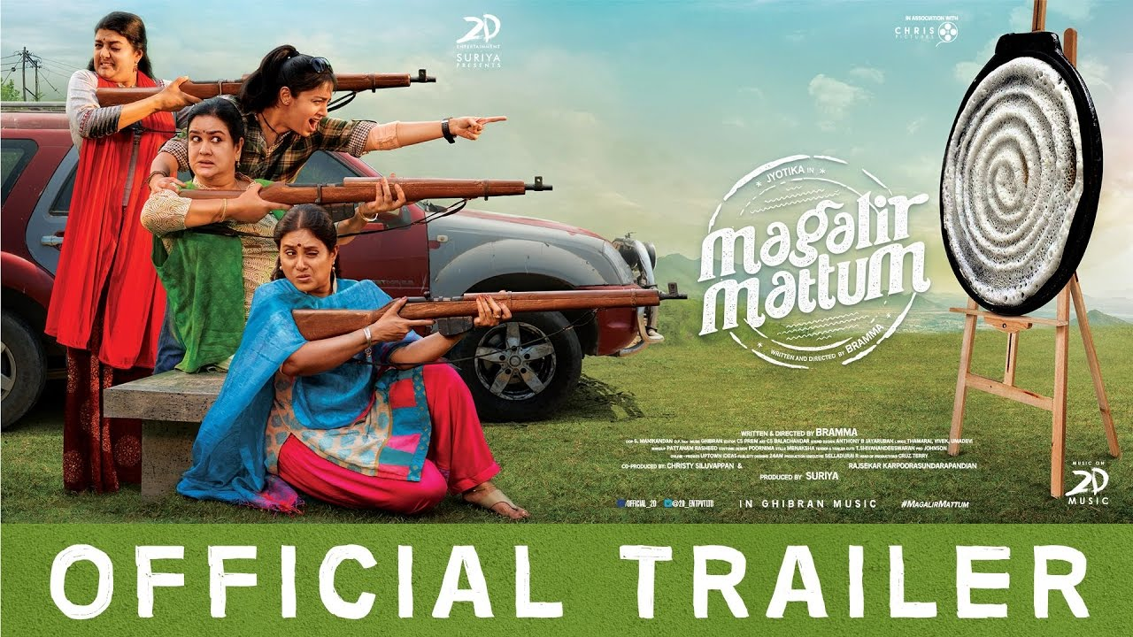 Image result for Magalir Mattum movie images