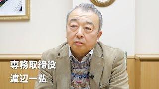 (株)コアシステムジャパン 東京都八王子市丹木町 光ファイバーセンシング
