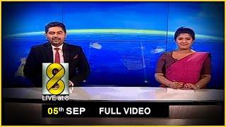 Live at 8 News – 2020.09.05 Thumbnail