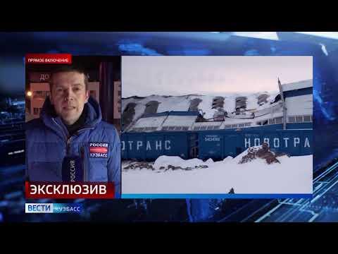 В Прокопьевске обрушилась кровля промышленного здания