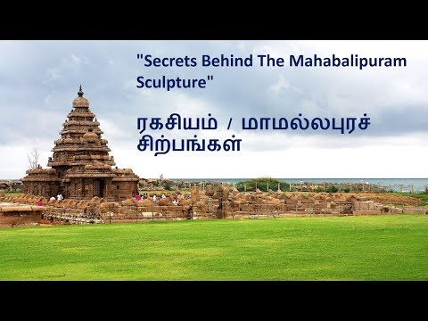 Mahabalipuram View || Mahabalipuram monuments sculptures || 7 Wonders of India: Mahabalipuram