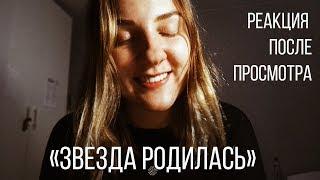 6. Фильм
