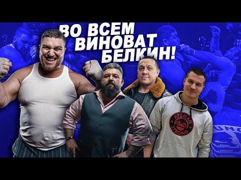 Михаил Кокляев уверяет
