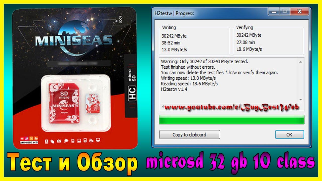 Карта памяти Samsung Micro-SD PRO Plus 128 ГБ (MB-MD128DA/RU .