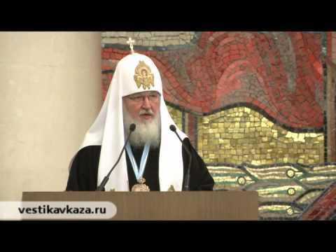 Выступление Патриарха Кирилла в МГУ