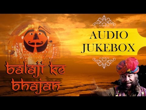 Balaji Ke Bhajan  FULL Audio Jukebox  Trilok Singh Nagsa  Rajasthani Devotional Songs 2016