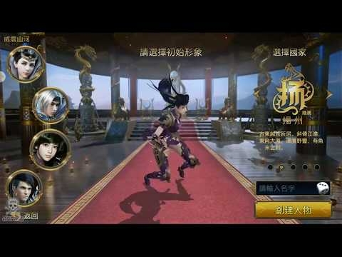 Dragon In The Sky / 御龍在天 - RPG Android/IOS Gameplay